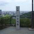 1-09 仙台城址3