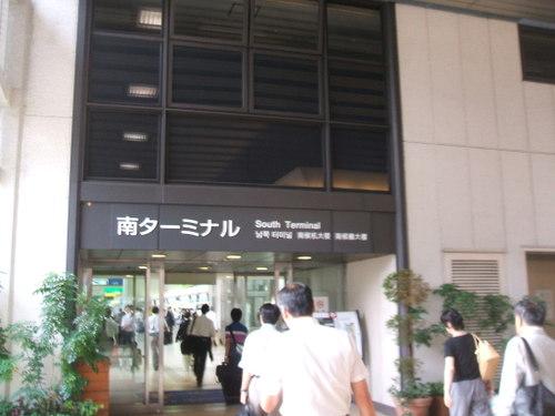 1-03 伊丹