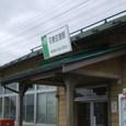 02 花巻空港駅